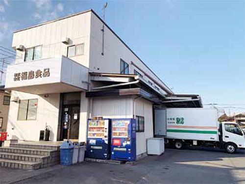 株式会社福島食品